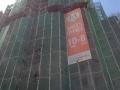 Main Building Work Progress - Block 1