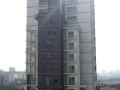 13 Block 5_Facade View
